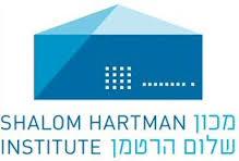 מכון שלום הרטמן